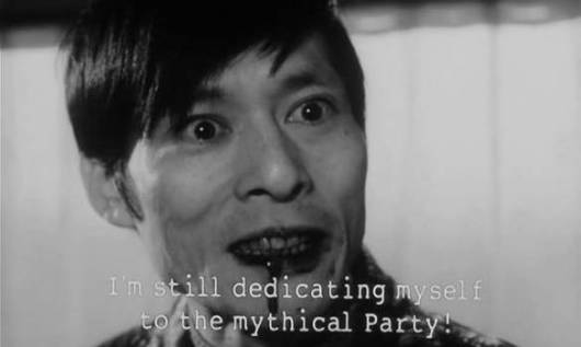 mythical party